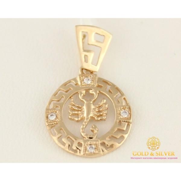 Золотой Кулон 585 проба. Подвес с красного золота, Знак Зодиака Скорпион 33028 , Gold &amp Silver Gold & Silver, Украина