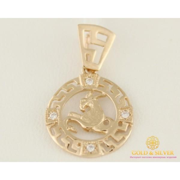Золотой Кулон 585 пробы. Подвес с красного золота, Знак Зодиака Козерог. 33030 , Gold &amp Silver Gold & Silver, Украина