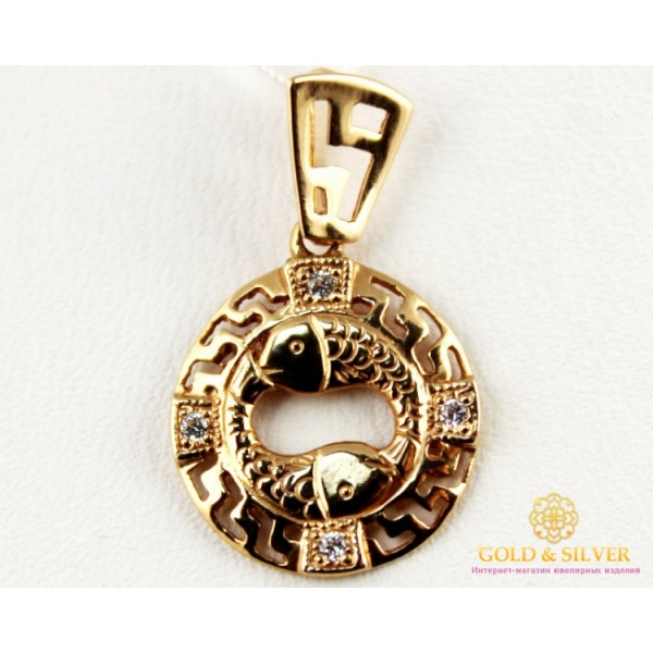 Золотой Кулон 585 проба. Подвес с красного золота, Знак Зодиака Рыбы 33032 , Gold &amp Silver Gold & Silver, Украина
