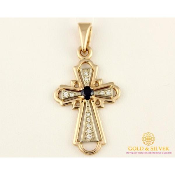 Золотой Крест 585 проба. Крест с красного и белого золота, с вставкой сапфир и бриллиант. 33140 , Gold &amp Silver Gold & Silver, Украина