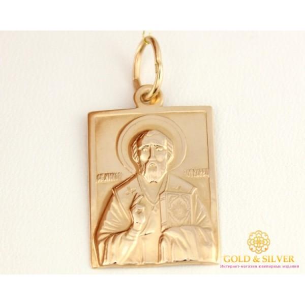 Золотая Нательная Икона 585 проба. Подвес с красного золота, Святой Николай Чудотворец 100007 , Gold & Silver Gold & Silver, Украина