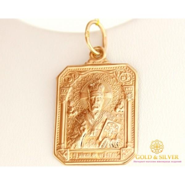 Золотая Нательная Икона 585 проба. Подвес с красного золота, Святой Николай Чудотворец 100034 , Gold & Silver Gold & Silver, Украина