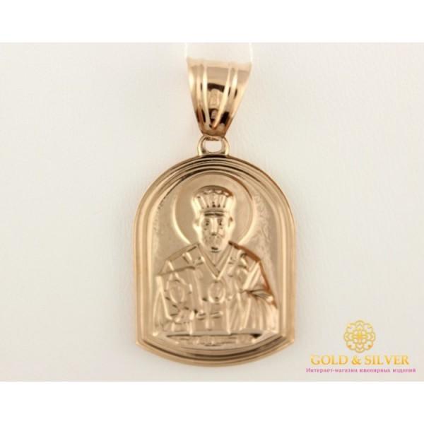 Золотая Нательная Икона 585 проба. Подвес с красного золота, Святой Николай Чудотворец 100183 , Gold &amp Silver Gold & Silver, Украина