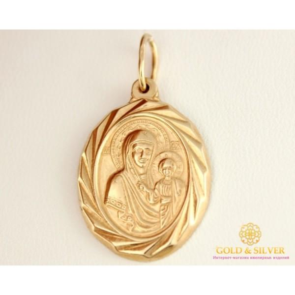 Серебряная Нательная Икона 925 проба. Подвес серебряный Позолота, Божья матерь 110237л , Gold &amp Silver Gold & Silver, Украина