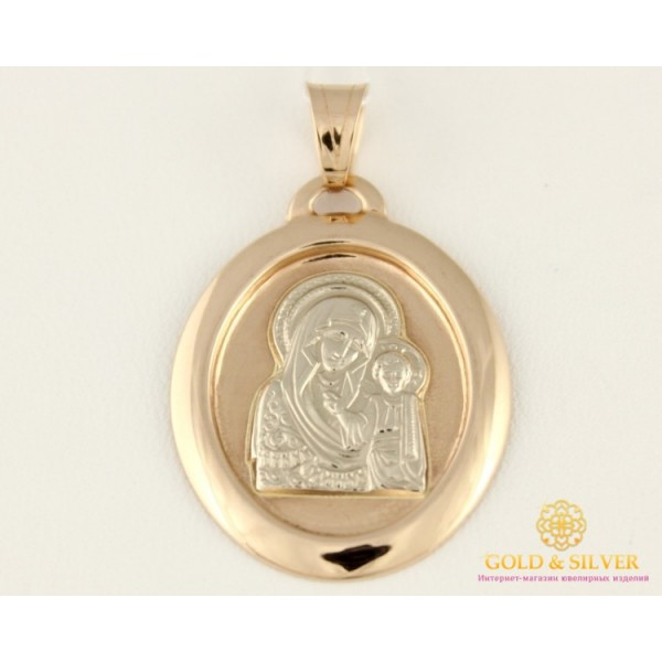 Золотая Нательная Икона 585 проба. Подвес с красного и белого золота Пресвятая Богородица 120836 , Gold & Silver Gold & Silver, Украина