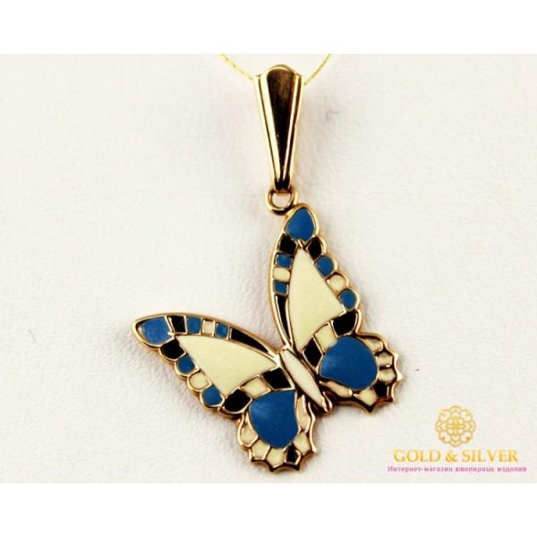 Золотой Подвес Бабочка с эмалью 100508 , Gold & Silver Gold & Silver, Украина