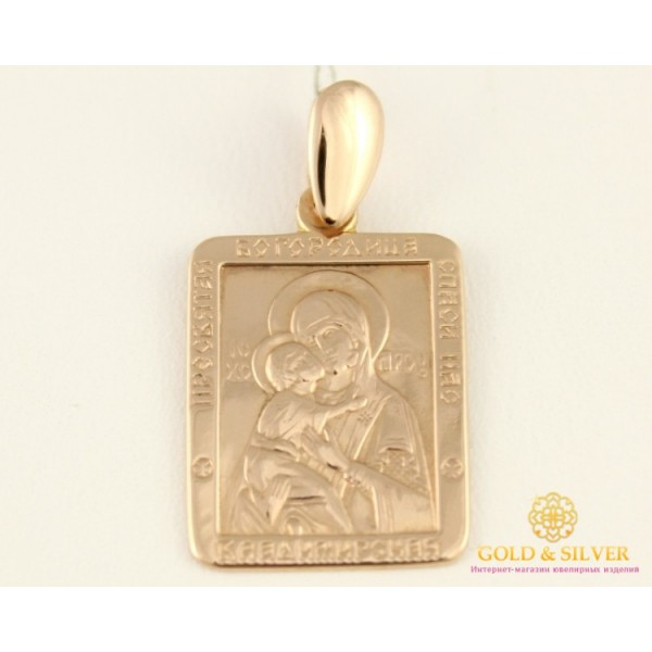 Золотая Нательная Икона 585 проба. Подвес с красного золота, Божья Матерь Владимировская 110155 , Gold & Silver Gold & Silver, Украина