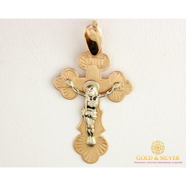 Золотой Крест 585 проба. Крест с красного и белого золота, 1,97 грамма. 221008 , Gold &amp Silver Gold & Silver, Украина