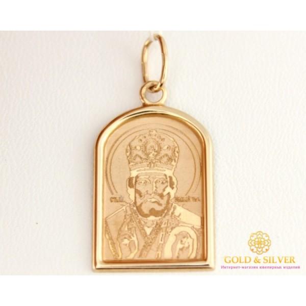 Золотая Нательная Икона 585 проба. Подвес с красного золота, Святой Николай Чудотворец 402901 , Gold &amp Silver Gold & Silver, Украина