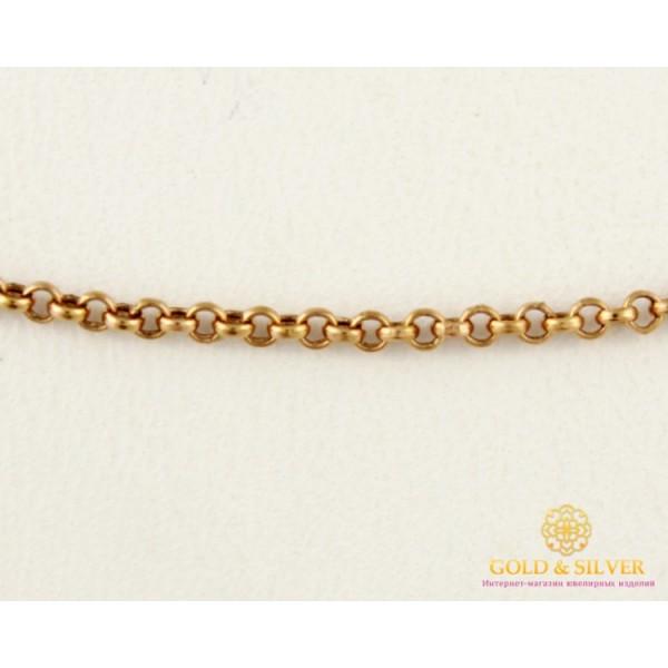 Золотая Цепь 585 проба. Цепочка с красного золота, плетение Бельцер, 50 сантиметров 300802 , Gold & Silver Gold & Silver, Украина