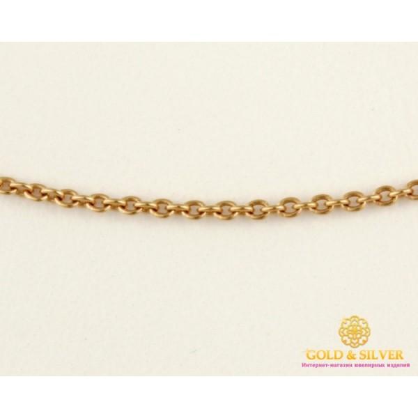 Золотая Цепь 585 проба. Цепь с красного золота, плетение Бельцер, 50 сантиметров 501021025 , Gold &amp Silver Gold & Silver, Украина