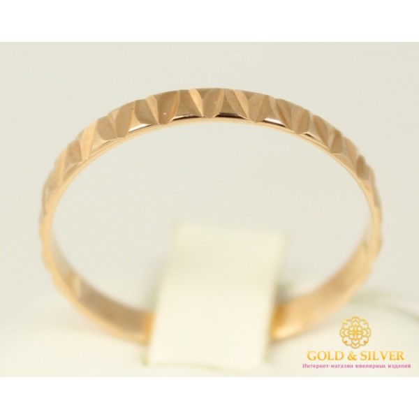Золотое Кольцо 585 проба. Обручальное кольцо с красного золота с алмазной огранкой. 7021280 , Gold &amp Silver Gold & Silver, Украина