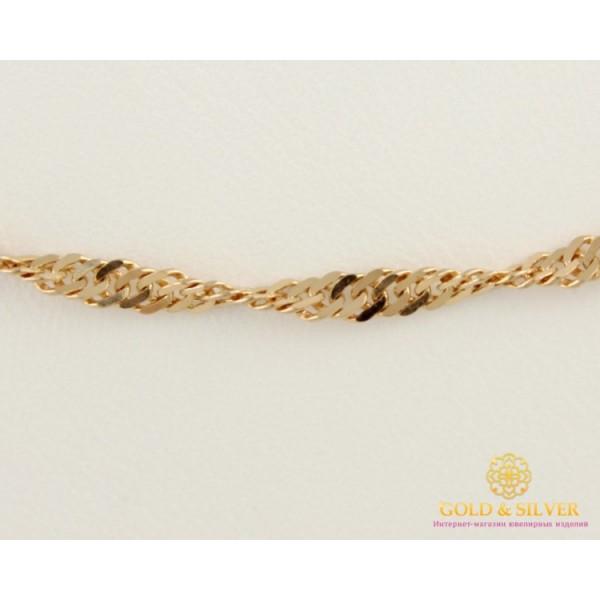 Золотая Цепь 585 проба. Цепочка с красного золота, плетение Сингапур 60 сантиметров 5,7 грамма 50127204051 , Gold & Silver Gold & Silver, Украина