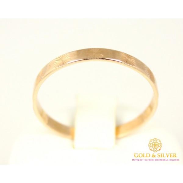 Золотое Кольцо 585 проба. Обручальное кольцо с красного золота с алмазной огранкой. 7021360 , Gold &amp Silver Gold & Silver, Украина