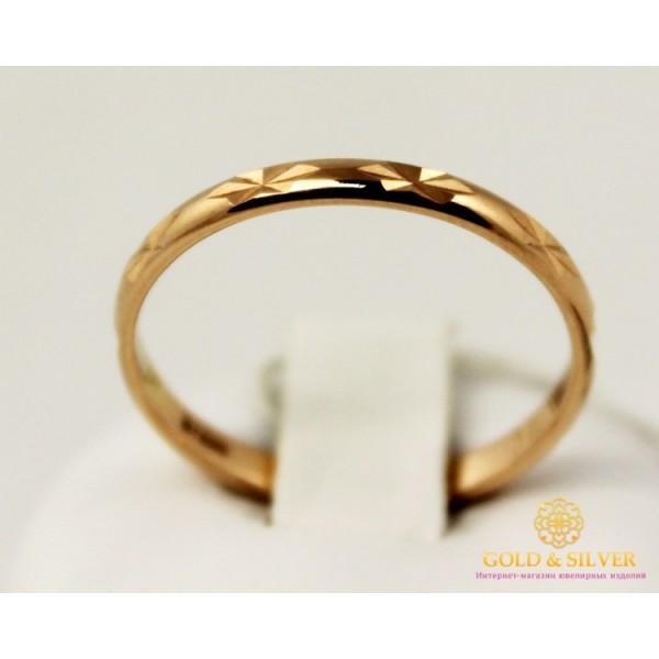 Золотое Кольцо 585 проба. Обручальное кольцо с красного золота с алмазной огранкой. 7029170 , Gold & Silver Gold & Silver, Украина