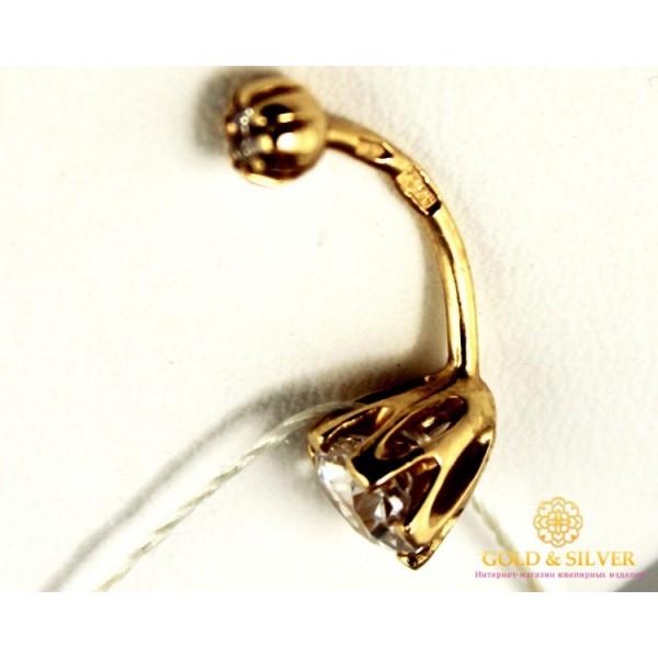 Золотой Пирсинг для пупка 006i , Gold &amp Silver Gold & Silver, Украина