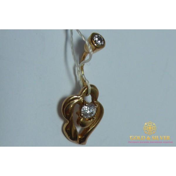 Золотой Пирсинг 033i , Gold & Silver Gold & Silver, Украина