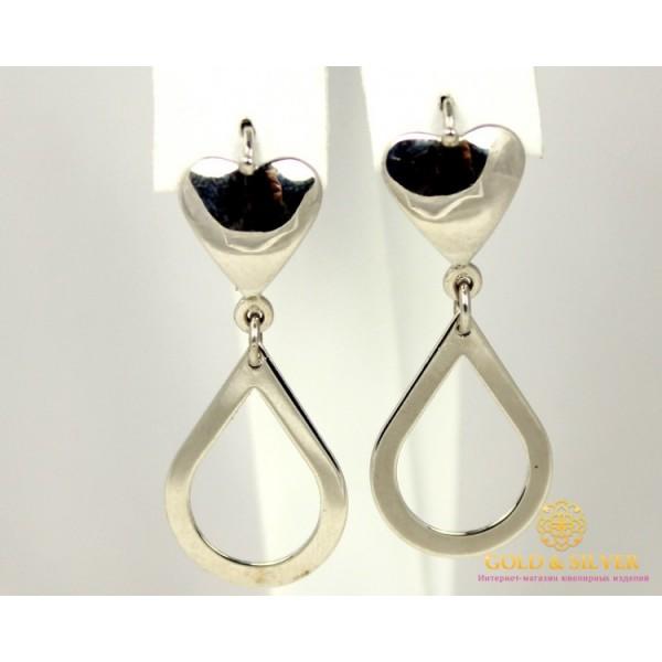 Серебряные Серьги 925 проба. Женские серьги свисающие капли. 400054c , Gold & Silver Gold & Silver, Украина