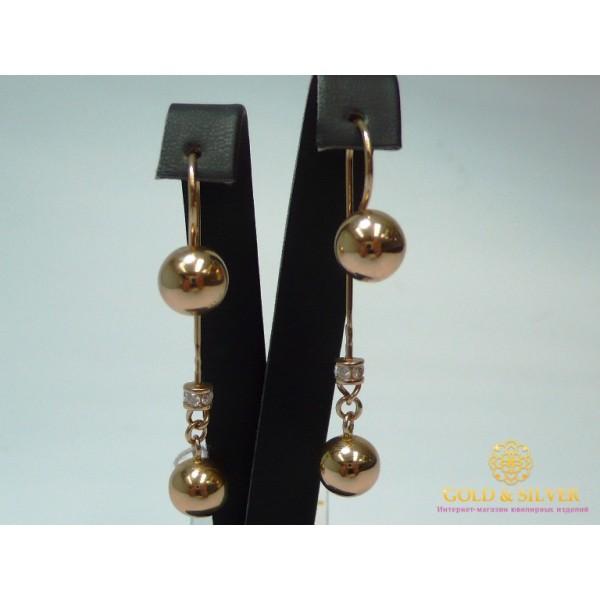Золотые Серьги 585 проба. Женские серьги с красного золота Протяжки Шары 470104 , Gold & Silver Gold & Silver, Украина