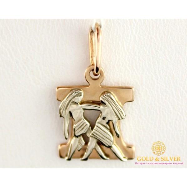 Золотой Кулон 585 проба. Подвес с красного и белого золота, знак зодиака Близнецы 8042030 , Gold & Silver Gold & Silver, Украина