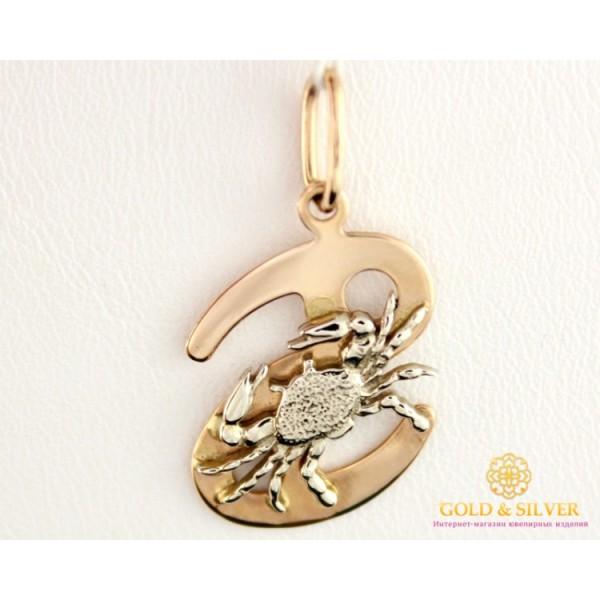 Золотой Кулон 585 проба. Подвес с красного и белого золота, Знак Зодиака Рак 8042040 , Gold & Silver Gold & Silver, Украина