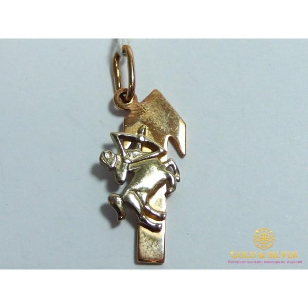 Кулон Стрелец 8042090 , Gold & Silver Gold & Silver, Украина