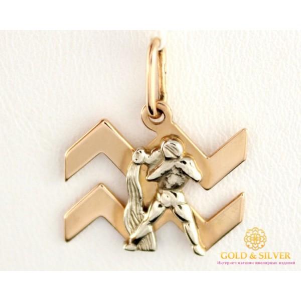 Золотой Кулон 585 проба. Подвес с красного и белого золота, Знак Зодиака Водолей 8042110 , Gold & Silver Gold & Silver, Украина