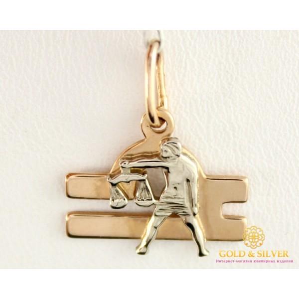 Золотой Кулон 585 проба. Подвес с красного золота, Знак Зодиака Весы 8042310 , Gold &amp Silver Gold & Silver, Украина