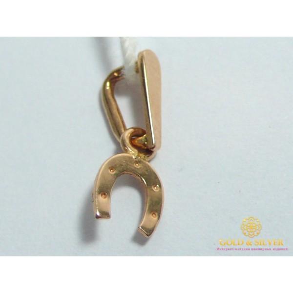Кулон Подковка 8046470 , Gold & Silver Gold & Silver, Украина