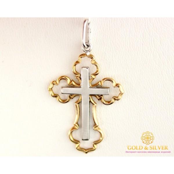 Золотой Крест 585 проба. Крестик с Красного И Белого Золота, Ажурный 8740390 , Gold & Silver Gold & Silver, Украина