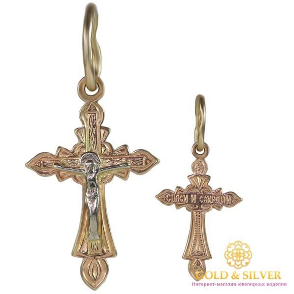 Золотой Крест 585 проба. Крестик десткий kp007ii , Gold & Silver Gold & Silver, Украина