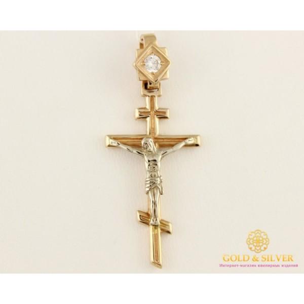Золотой Крест 585 проба.Крестик с Красного и белого золота kp014i , Gold &amp Silver Gold & Silver, Украина