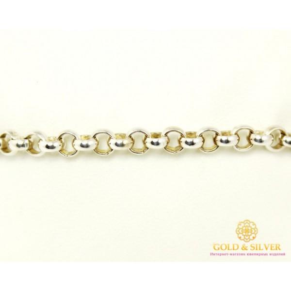 Серебряный Браслет 925 проба. Браслет серебряный плетение круглый якорь. 32070kp18 , Gold & Silver Gold & Silver, Украина