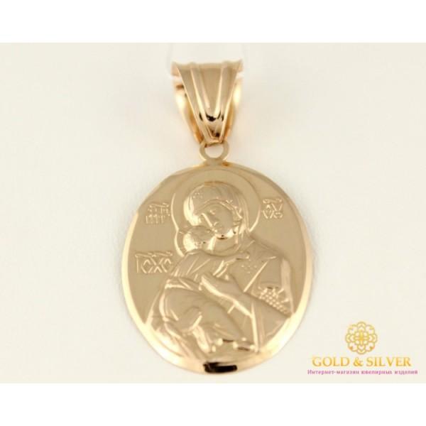 Золотая Нательная Икона 585 проба. Подвес с красного золота, Божья Матерь 1,61 грамма 100144 , Gold & Silver Gold & Silver, Украина