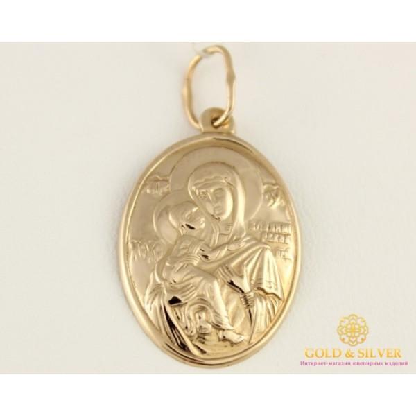 Золотая Нательная Икона 585 проба. Подвес с красного золота, Божья Матерь pb087i , Gold &amp Silver Gold & Silver, Украина