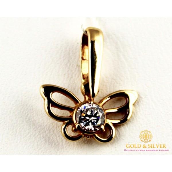 Кулон Бабочка pb357i , Gold & Silver Gold & Silver, Украина