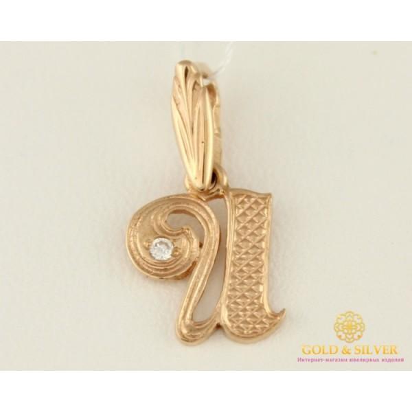 Золотой Кулон 585 проба. Подвес с красного золота, буква 'И' pv0001ii , Gold &amp Silver Gold & Silver, Украина