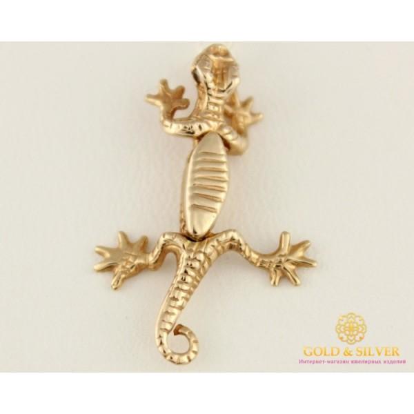Золотой Кулон 585 проба. Женский подвес с красного золота, Ящерица pv00301 , Gold & Silver Gold & Silver, Украина
