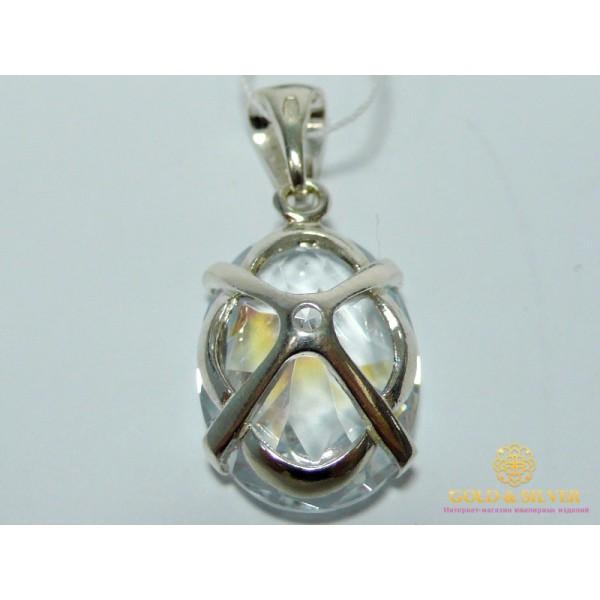 Кулон 0329 , Gold &amp Silver Gold & Silver, Украина