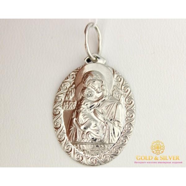 Серебряная Нательная Икона Божья Матерь 100223c , Gold &amp Silver Gold & Silver, Украина