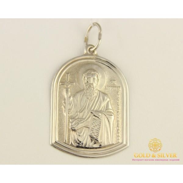 Серебряная Икона Святой Апостол Андрей Первозванный 100184c , Gold & Silver Gold & Silver, Украина