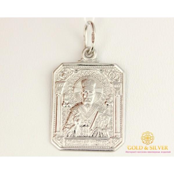 Серебряная Икона Святой Николай Чудотворец 100034c , Gold & Silver Gold & Silver, Украина