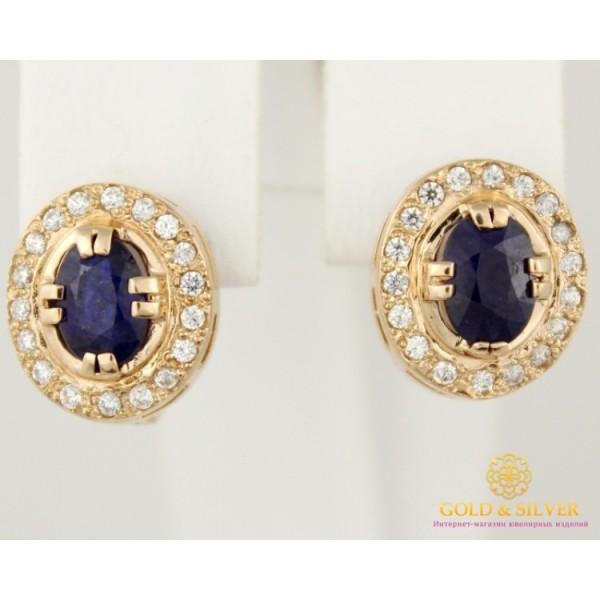 Золотые Серьги 585 проба. Женские серьги с красного золота, с вставкой Сапфир 12917 , Gold & Silver Gold & Silver, Украина