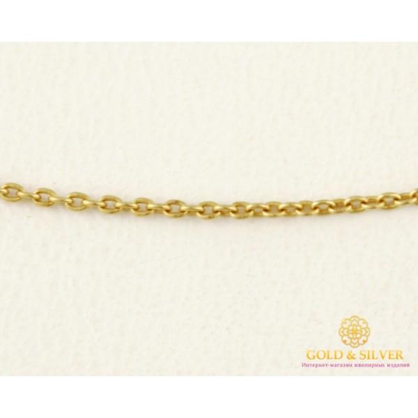 Золотая Цепь 585 проба. Женская цепочка с желтого золота, плетение Бельцер, 45 сантиметров 601021025  , Gold &amp Silver Gold & Silver, Украина
