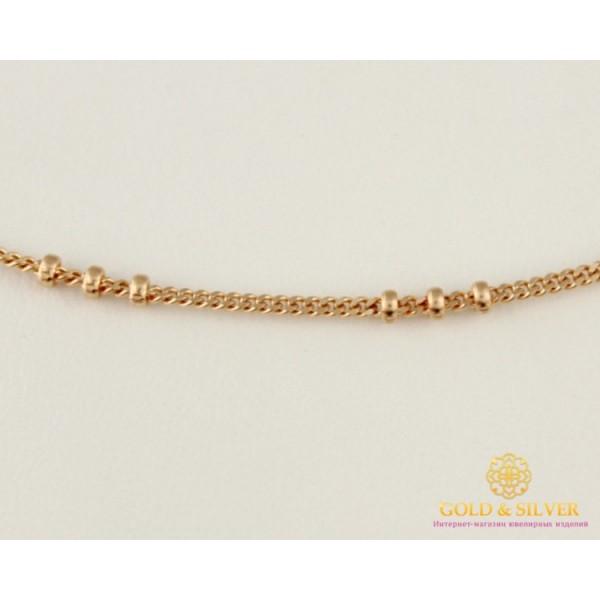 Золотая Цепь 585 проба. Цепочка с красного золота, плетение Сатурн 45 сантиметров. 5330110341 , Gold & Silver Gold & Silver, Украина