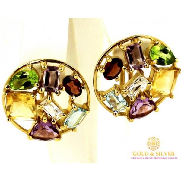 Золотые Серьги 585 проба. Женские серьги с лимонного золота, Микс Самоцветы 12144 , Gold &amp Silver Gold & Silver, Украина