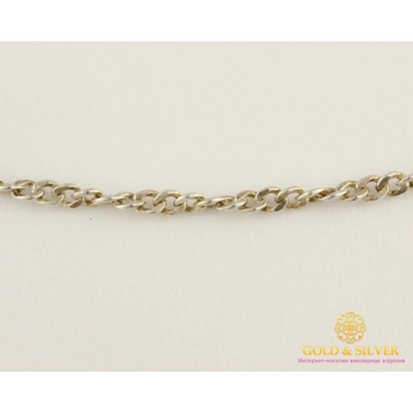 Серебряная Цепь Плетенный Панцирь 097225 , Gold & Silver Gold & Silver, Украина