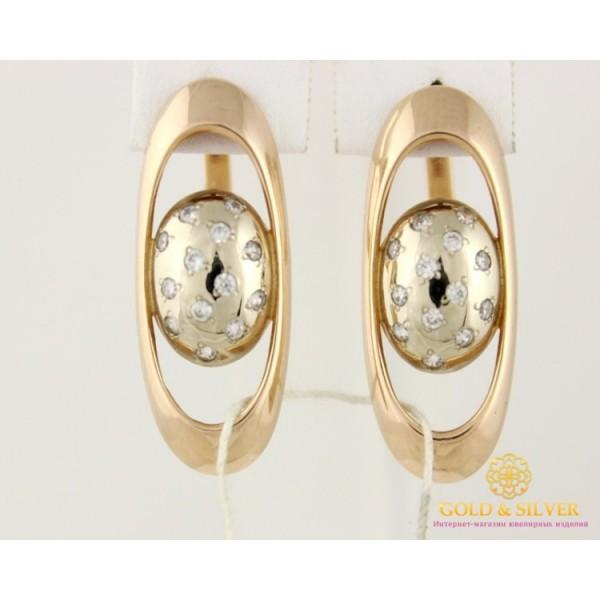 Золотые Серьги 585 проба. Женские серьги с красного и белого золота. Планета 5130780 , Gold &amp Silver Gold & Silver, Украина