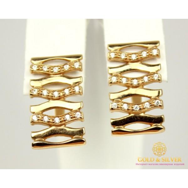 Золотые Серьги 585 проба. Женские серьги с красного золота Прямоугольные Фианит 23194 , Gold &amp Silver Gold & Silver, Украина
