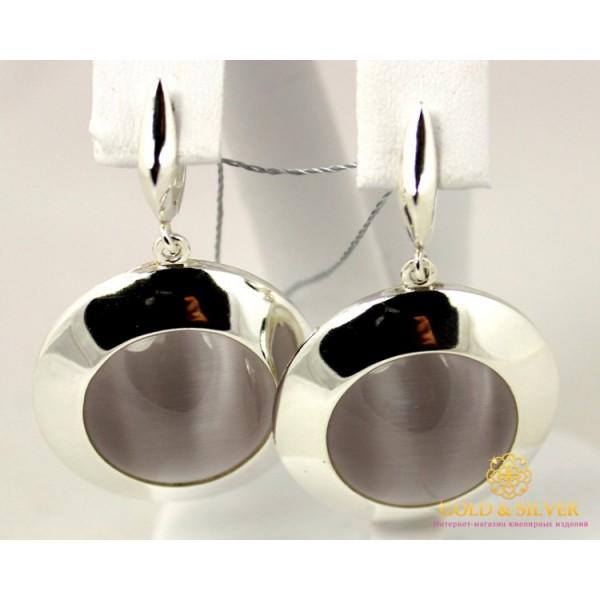 Серебряные Серьги 925 проба. Женские серебряные серьги Часики Улексит 2550 , Gold &amp Silver Gold & Silver, Украина